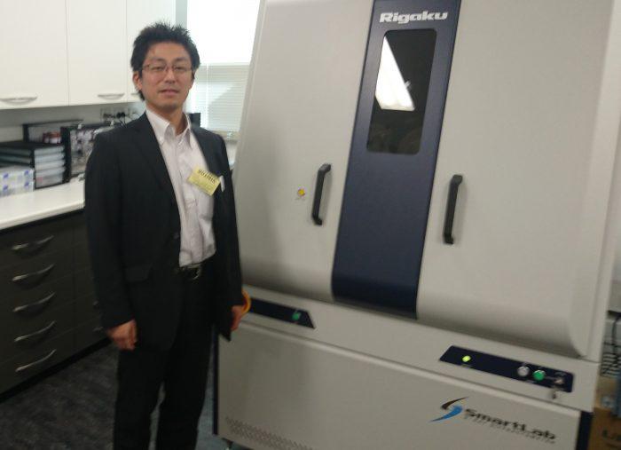 CSIRO Enhance Minerals Analysis Capabilities with 9kW X-Ray Diffractometer