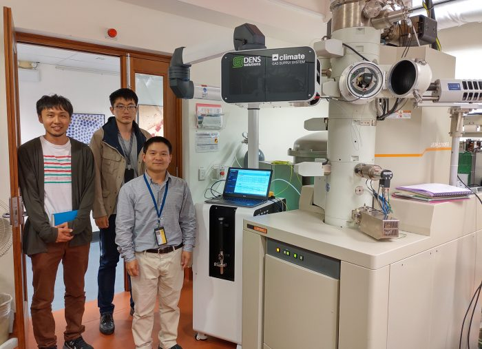 First Australian Installation of a DENSsolutions Climate in situ TEM Platform